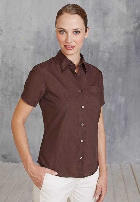 Dámská košile krátký rukáv JUDITH - Výprodej - zvětšit obrázek